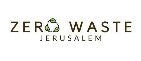 zero-waste-jerusalem